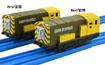 Children-Toy-Electric-Thomas-and-Friend-Trackmaster-Engine-Motorized-Train-Locomotive-Plastic-Kids-Toy-Gift-Bert.jpg Q90.jpg