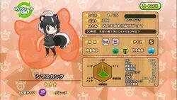 Striped-skunk-kemono-friends.jpg