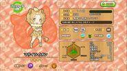 G311 Masai Lion a