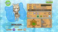 G284 Thylacine a