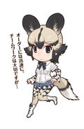 African.Wild.Dog.(Kemono.Friends).full.2125911