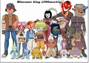 Dinosaur king 396 stylemovies.jpg