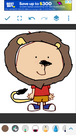 Lion King Stanley