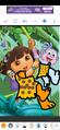 Jungle Dora and Boots