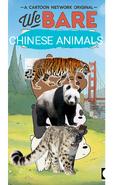 We Bare Chinese Animals Poster