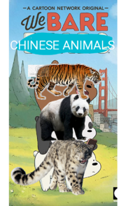 We Bare Chinese Animals Poster.png