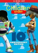 Children Story (10th Anniversary Edition) 2005 DVD Cover