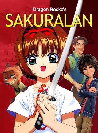 Sakuralan.jpeg