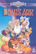 Noah's Ark Hippopotamus
