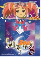 Sailor zoe s movie 2nd movie
