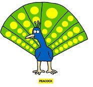 Emmett's ABC Book Peacock