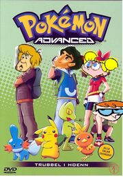 Pokemon advanced trubbel i (4000Movies).jpg