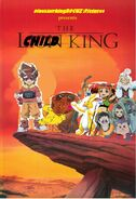 The child king