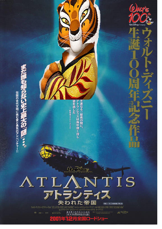 Atlantis: The Lost Empire (399Movies Style)