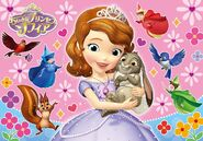 Sofia the First Chinese promo 2