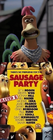 Rocky the Rooster Hates Sausage Party