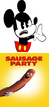 Mickey Mouse Hates Sausage Party (2016)