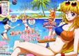 Sailor Moon Crystal Pool Time