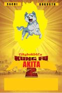Kung Fu Akita 2 Poster