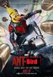 Ant-Bird (Ant-Man) (Poster)