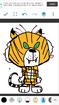 Tiger Stanley