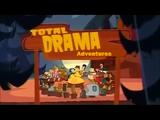 Total Drama Adventures