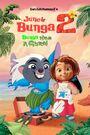 June and Bunga 2 - Bunga has a Glitch (2005) Poster
