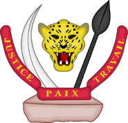 Democratic Republic of the Congo Coat of Arms