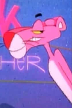 Pink Panther (1993's Version).png
