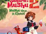 Sakura and Mushu 2: Mushu Has a Glitch