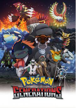 Pokemon-Generations-400Movies animal style.jpg