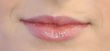 Sophie Turner's Mouth Screen