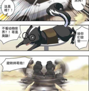 Skunk manga 3