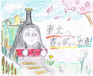 Emily Japanese drawing by トリざかな 3