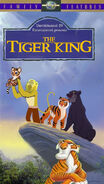 The Tiger King (Revival) 1995 VHS Poster