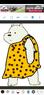 Leopardcloth Ice Bear