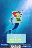 The Little Mer Betty 1995 Rerelease Poster