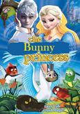 The bunny princess poster
