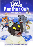 The Little Panther Cub 1 Poster