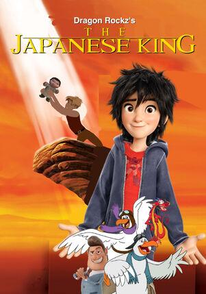 The Japanese King.jpeg