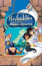 Hiroladdin III the King of Thieves (Davidchannel) Poster