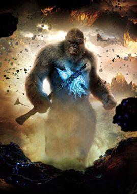Kong 2021.jpg