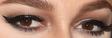 Daya's Eyes