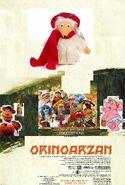 Orinoarzan Poster