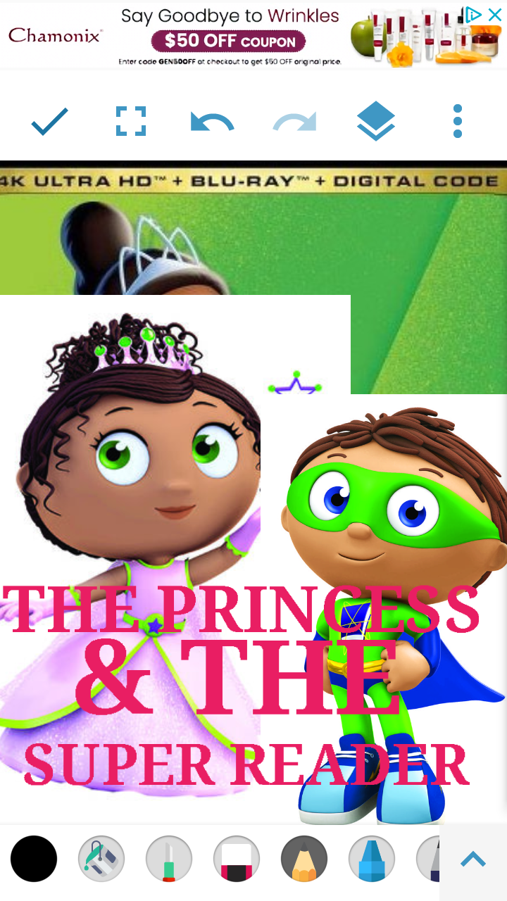 The Princess and The Super Reader