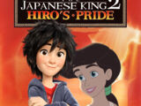 The Japanese King 2: Hiro's Pride