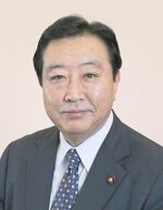 Hitoshi Takeoka.jpg