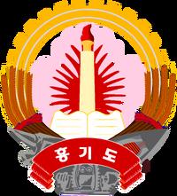 HyonggiEmblem.png