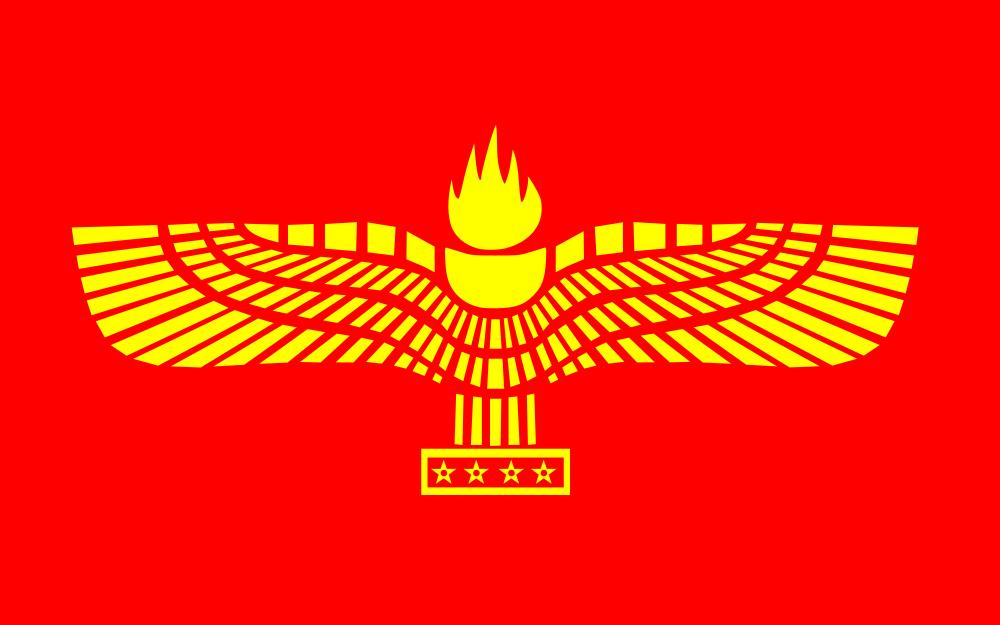 Sacred Monarchy of Beiteynu