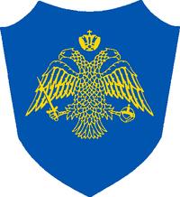 Kommenus Coat of Arms.PNG